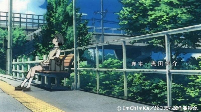 初秋の小諸「あの夏で待ってる」の舞台へ その01 小諸駅へ(R011021探訪)_e0304702_18270131.jpg