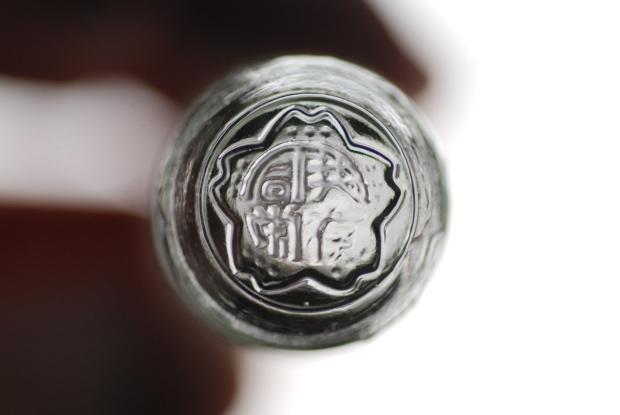 両口式目薬瓶 1_d0359503_16430861.jpg