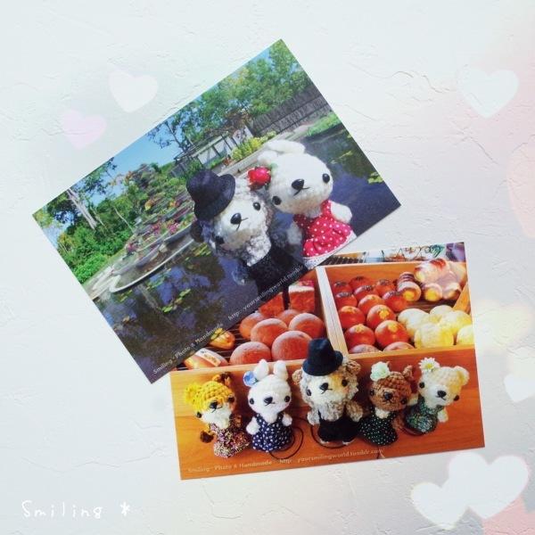 [函館大沼 鶴雅リゾート エプイさん] エプイさん限定のポストカード販売のお知らせと、あみぐるみの羊さんとキツネさん納品♪_f0340004_12111012.jpg