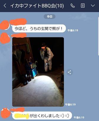 お礼参り_a0128408_15521496.jpg