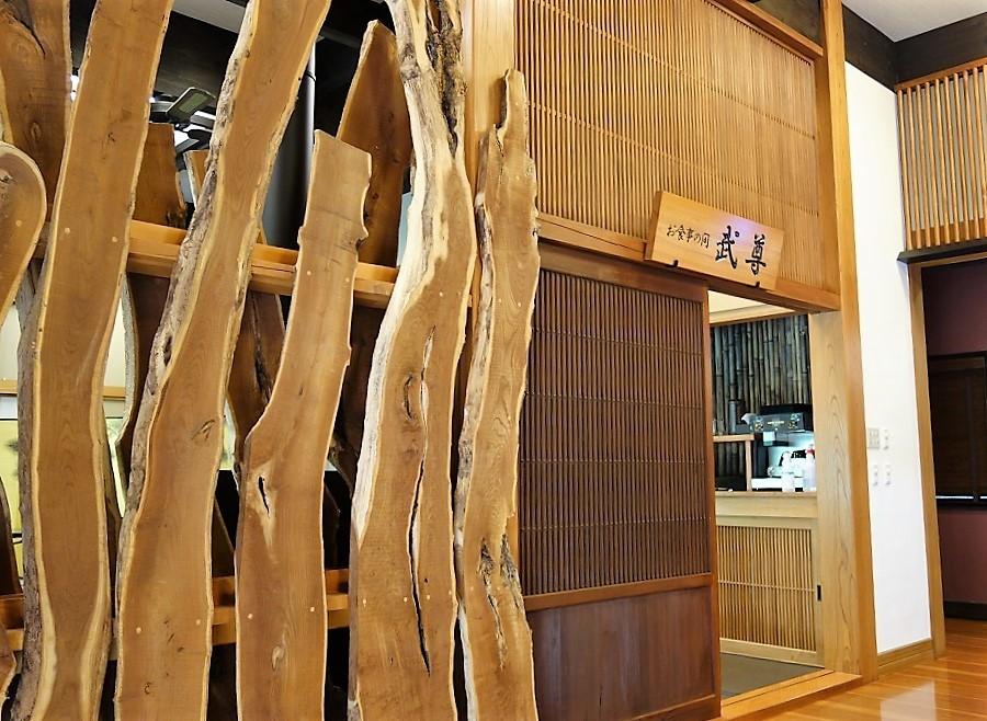 川場温泉 清流の里 錦綉山荘 宿泊記①_f0208112_11001345.jpg