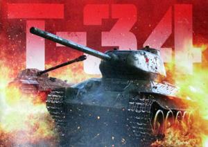 """よもやまシネマ474 """"T-34 レジェンド・オブ・ウォー""""_e0120614_18425849.jpg"""