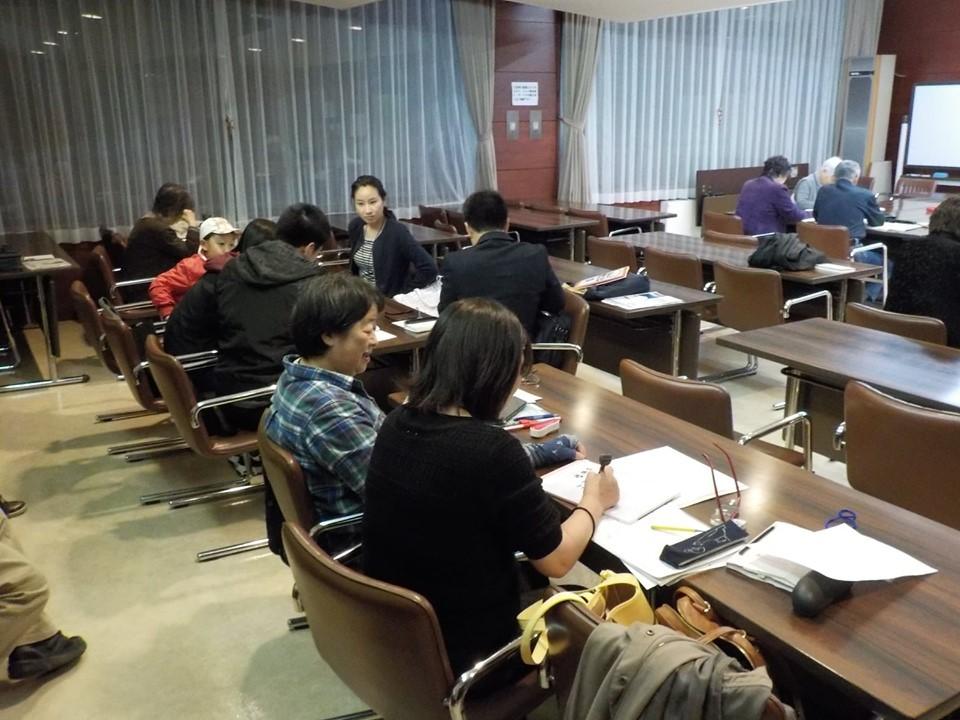 2019年10月29日(火) 合同学習会 運営会議_f0202120_20072030.jpg