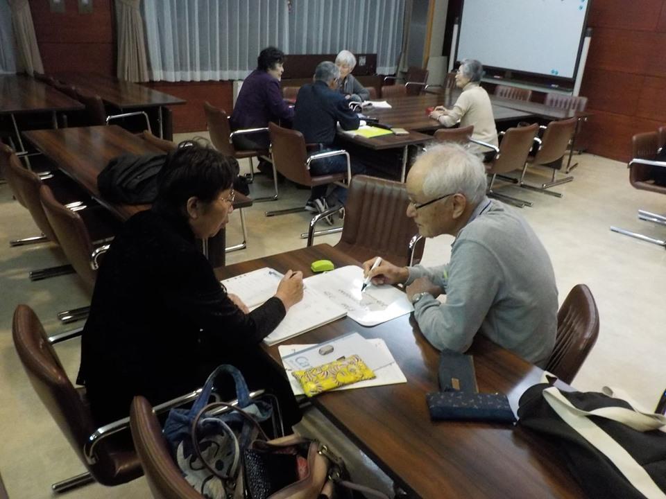 2019年10月29日(火) 合同学習会 運営会議_f0202120_20074770.jpg