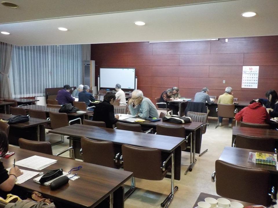 2019年10月29日(火) 合同学習会 運営会議_f0202120_20083790.jpg