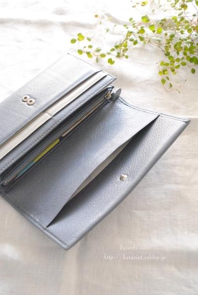 素敵な便りとクリスマス支度 * 土屋鞄のお財布のその後_b0351624_18154935.jpg