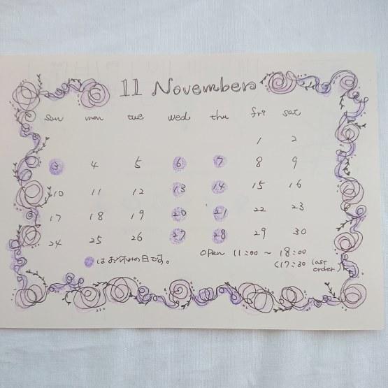11月の営業予定_e0189225_11371248.jpg
