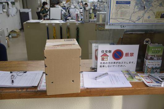 金沢自然動物園の動物病院へ_c0162128_07574771.jpg