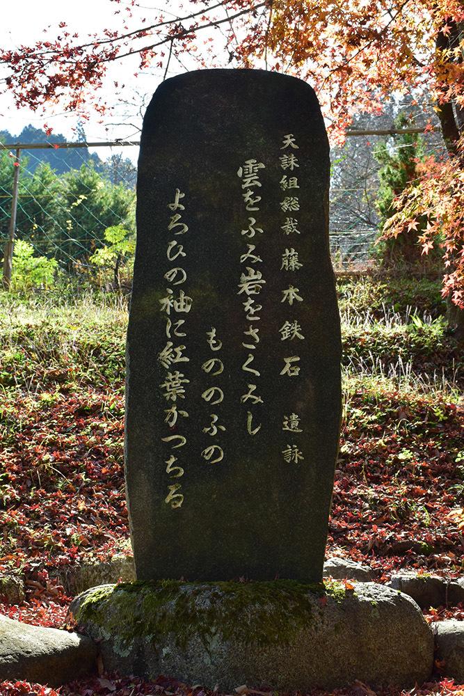 天誅組の足跡を訪ねて。 その30 「龍泉寺(天誅組菩提寺)」_e0158128_21250103.jpg