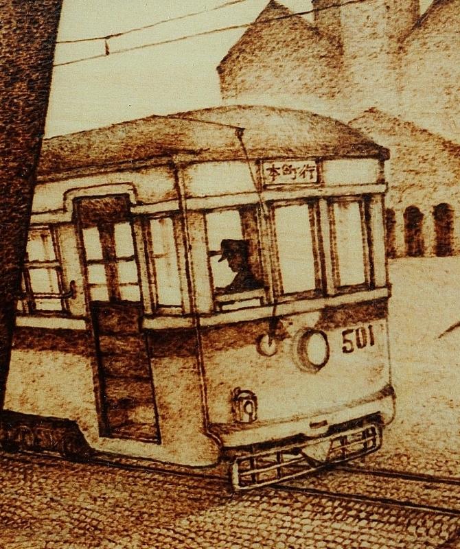 トレインアート 電車 より_f0227828_17361506.jpg