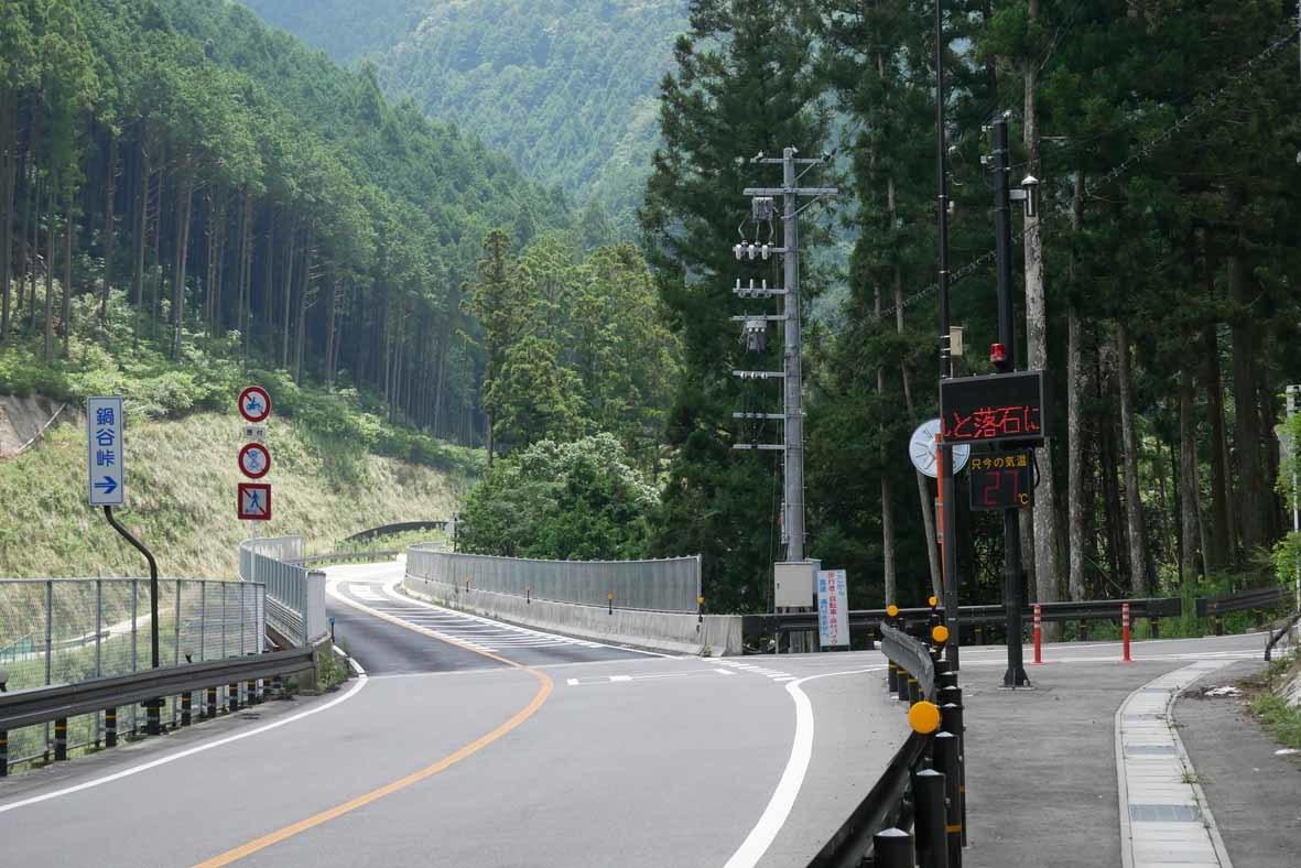 7月26日・関西の峠たち_d0211129_17355488.jpg