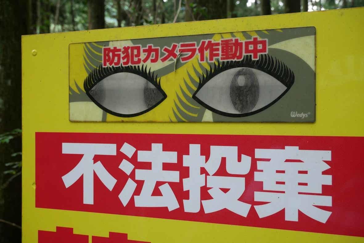 7月26日・関西の峠たち_d0211129_17385345.jpg