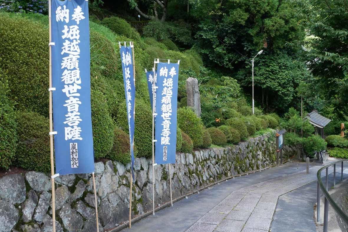 7月26日・関西の峠たち_d0211129_18050981.jpg