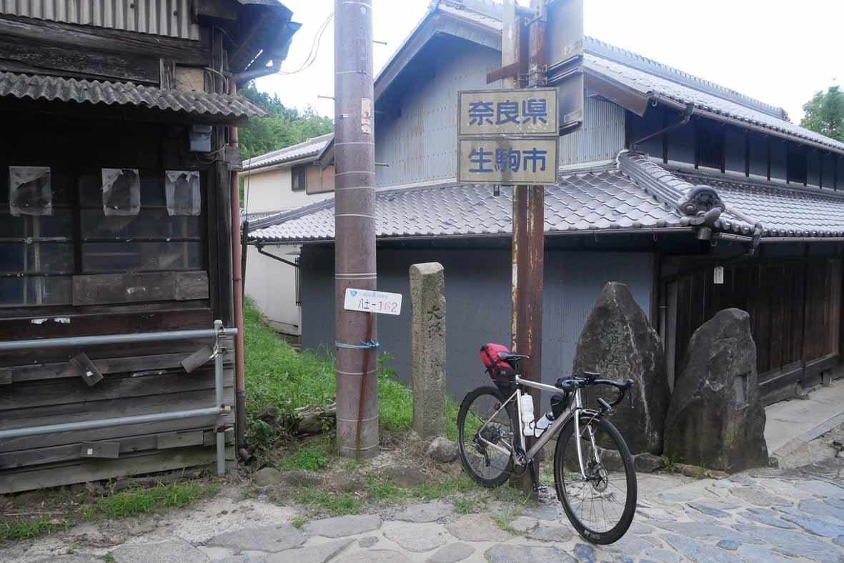7月26日・関西の峠たち_d0211129_18435625.jpg