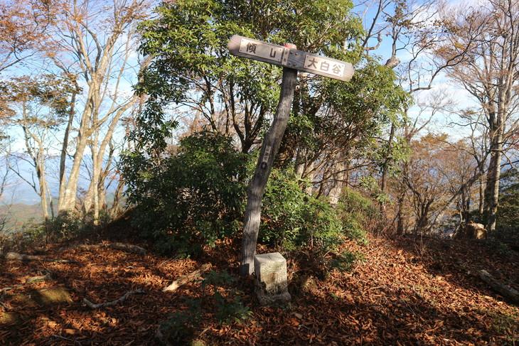 傾山山旅(冷水コース)_e0272335_4535461.jpg
