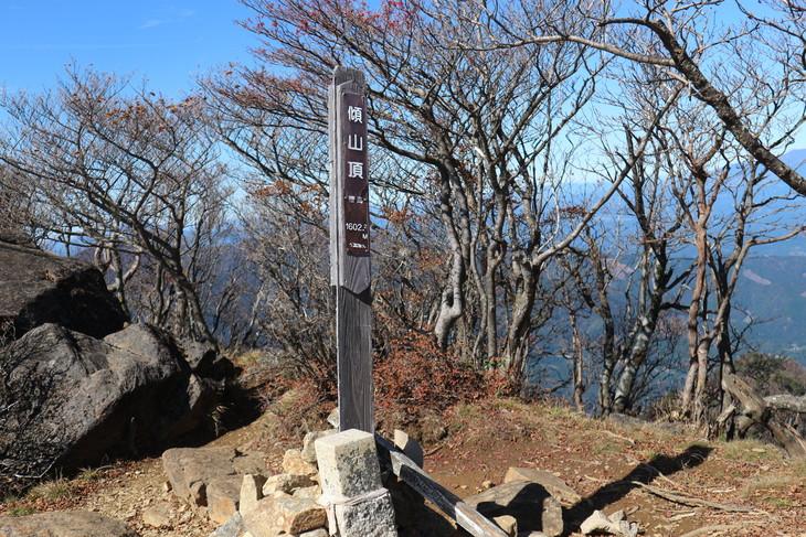 傾山山旅(冷水コース)_e0272335_5305272.jpg