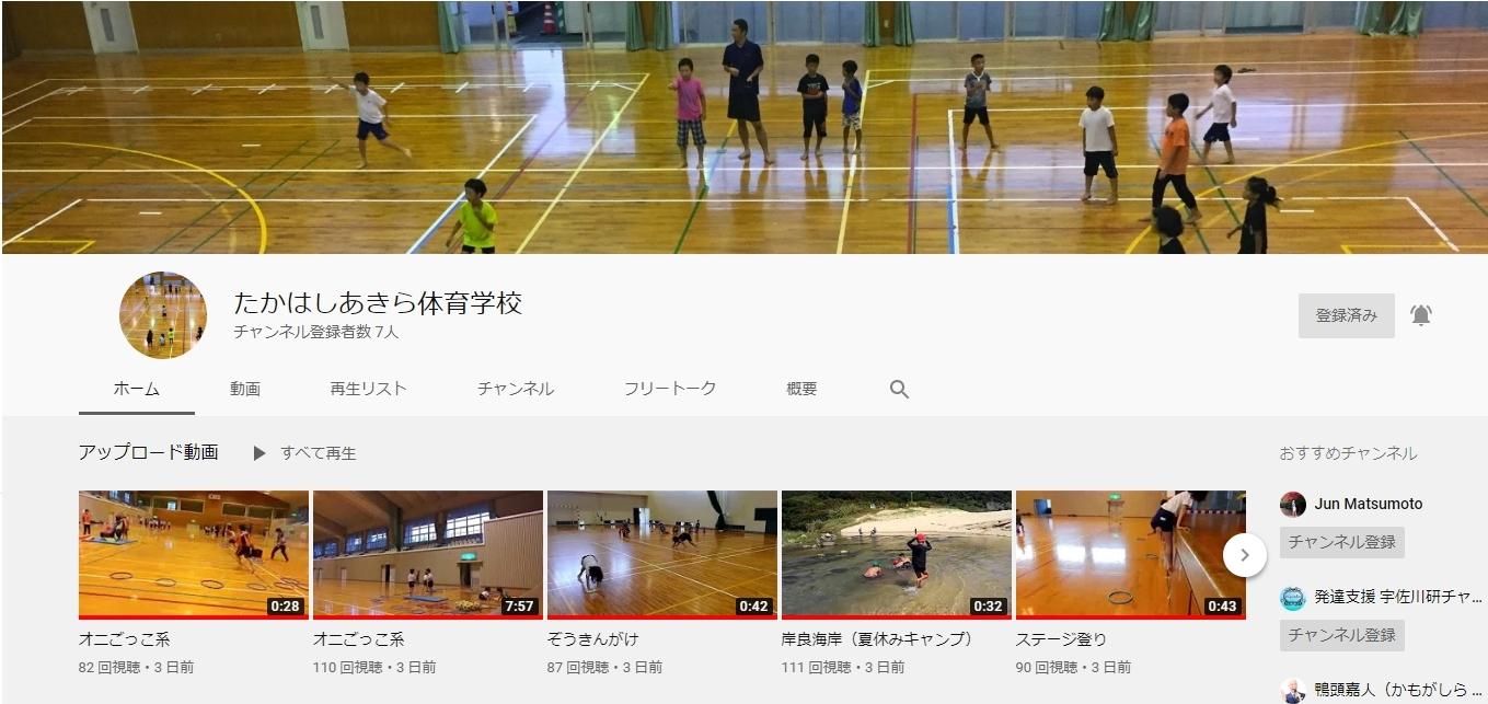 公式LINE Facebook YouTubeチャンネル_a0120942_19400233.jpg