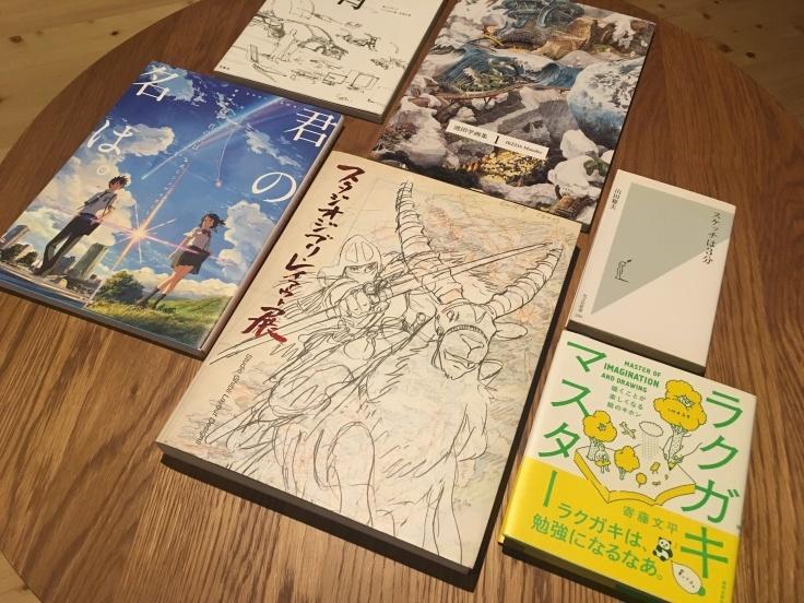 勝五郎・ズ・BOOKS_d0386342_09190837.jpg