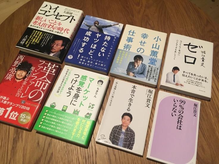 勝五郎・ズ・BOOKS_d0386342_09191278.jpg