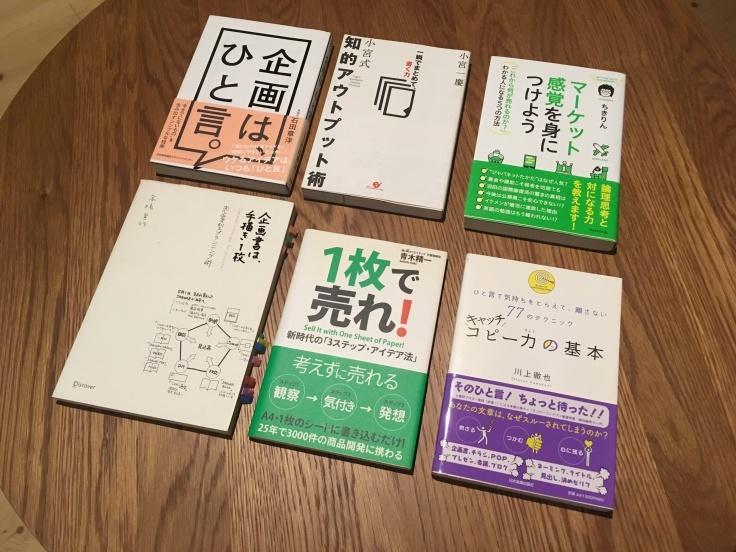 勝五郎・ズ・BOOKS_d0386342_09191480.jpg