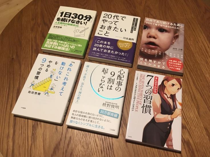 勝五郎・ズ・BOOKS_d0386342_09192076.jpg