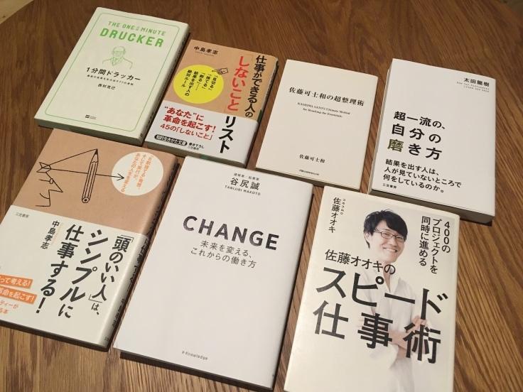 勝五郎・ズ・BOOKS_d0386342_09192319.jpg