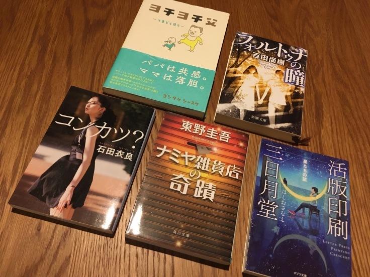 勝五郎・ズ・BOOKS_d0386342_09192744.jpg