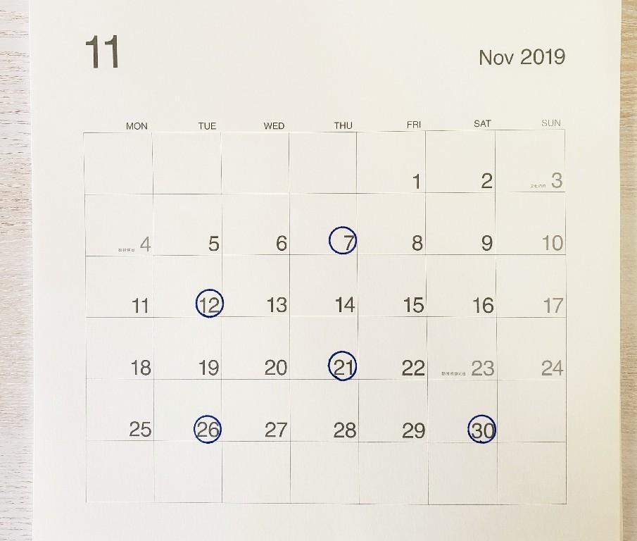 11月の営業日_c0199544_09370348.jpg