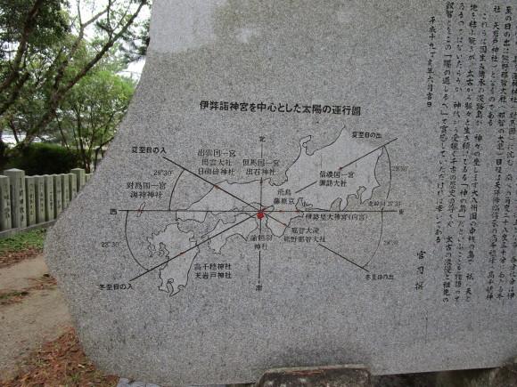 今も謎のまま淡路の伊弉諾神宮の祭祀線_a0237545_22481532.jpg