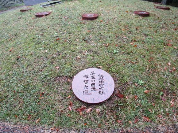 今も謎のまま淡路の伊弉諾神宮の祭祀線_a0237545_23085682.jpg