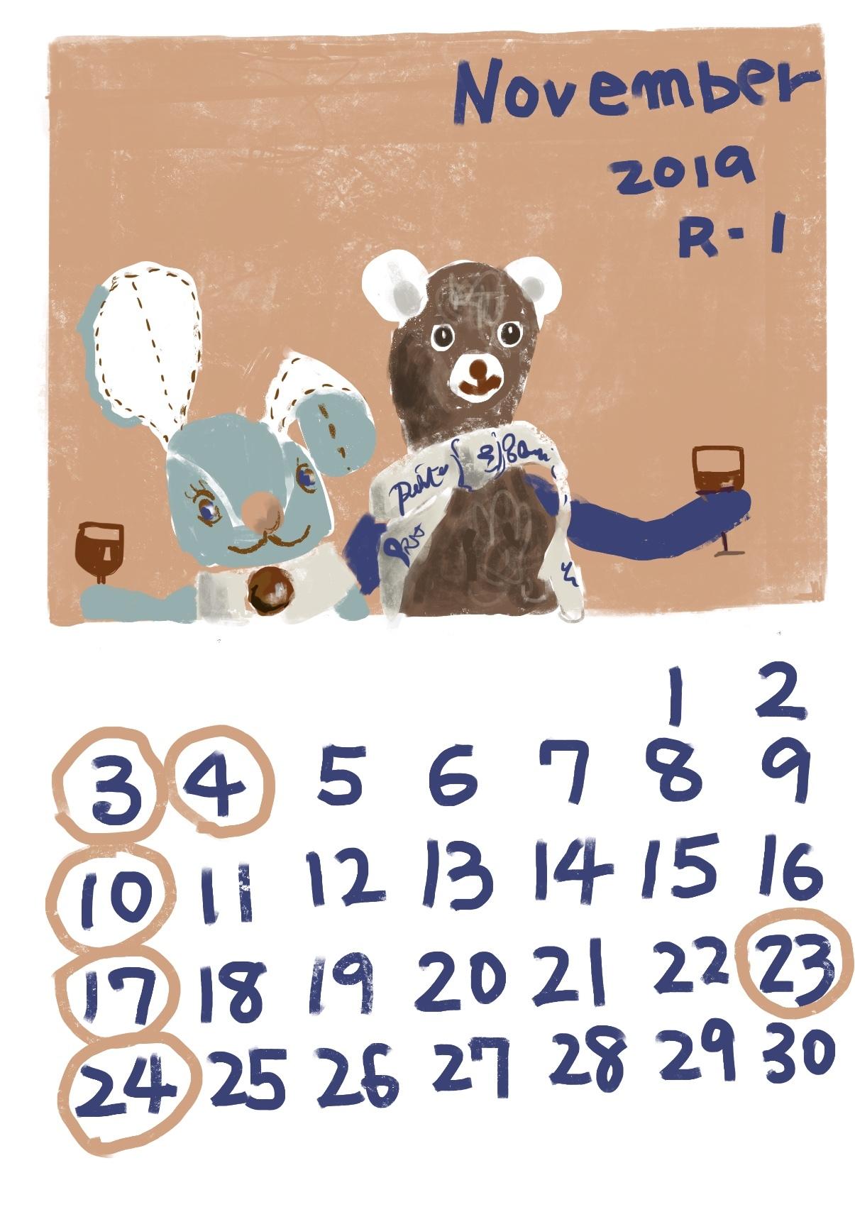 11月のカレンダー_d0101846_20054144.jpeg