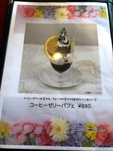 成城パーラー_e0292546_01160169.jpg