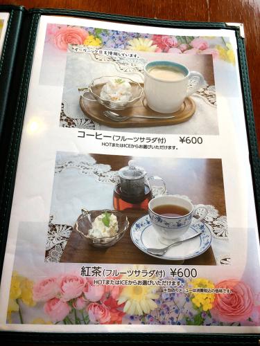 成城パーラー_e0292546_01164370.jpg