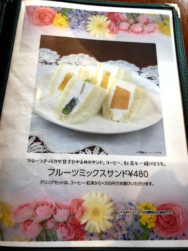 成城パーラー_e0292546_01164652.jpg