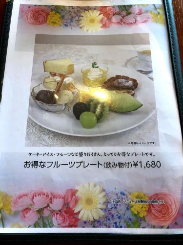 成城パーラー_e0292546_01202061.jpg