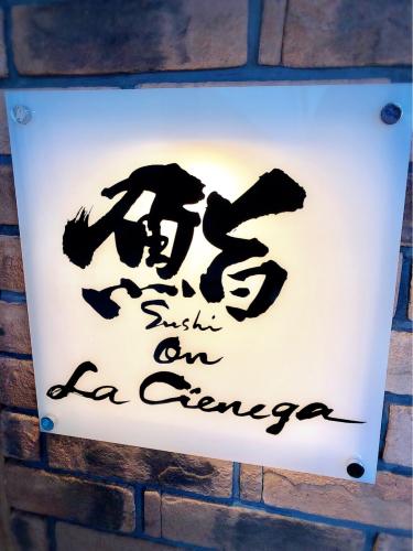 鮨on La cienega_e0292546_04361295.jpg
