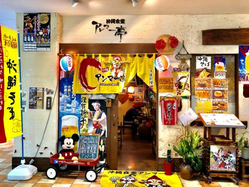 沖縄食堂 アンマー亭_e0292546_04564587.jpg