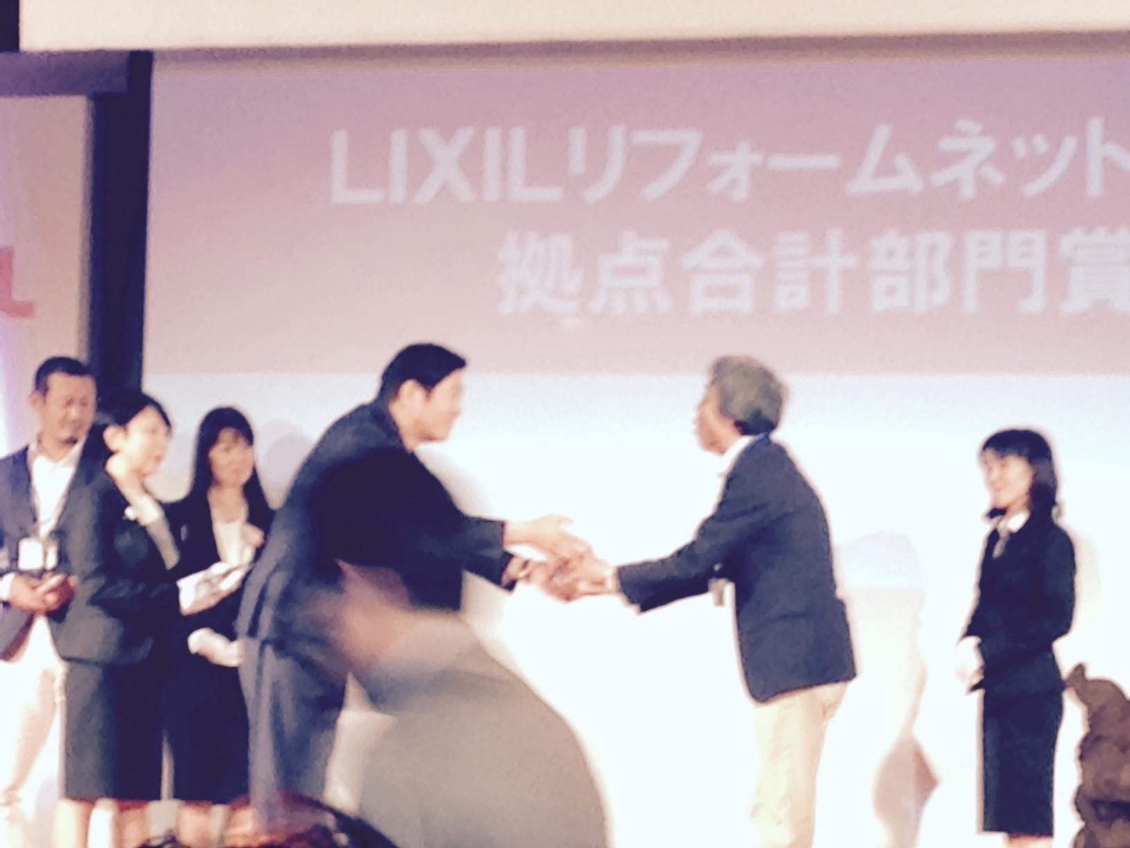 今年もLIXIL表彰旅行で沖縄へ∋_e0009056_13085914.jpg