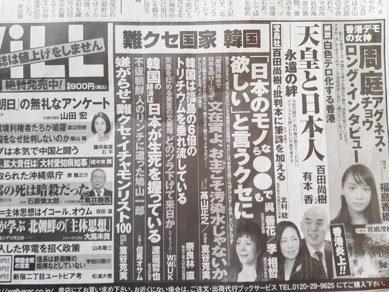 イエズス会天皇を神のように崇拝する日本人は全てを失う!_d0241558_08003616.jpg