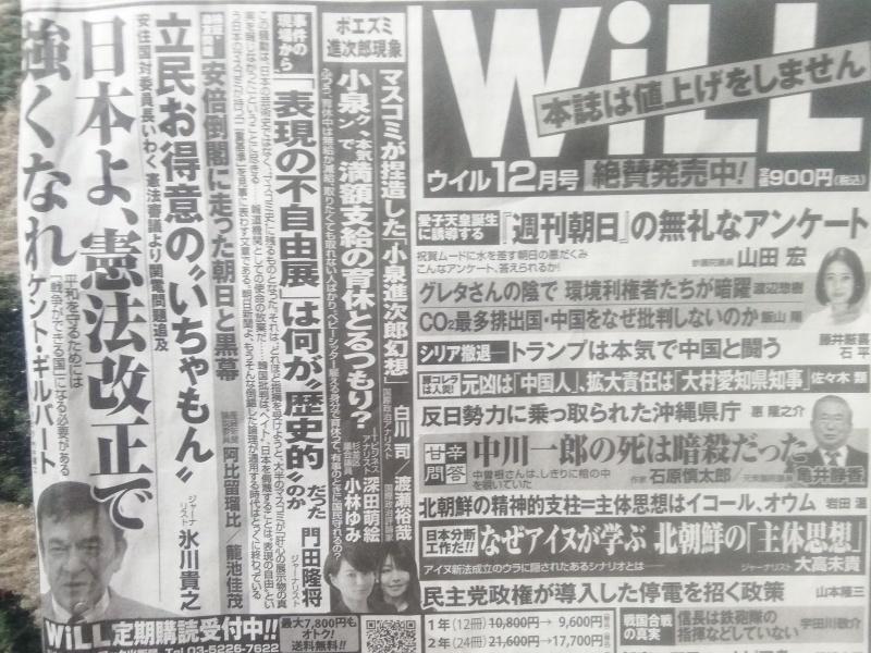イエズス会天皇を神のように崇拝する日本人は全てを失う!_d0241558_08253508.jpg