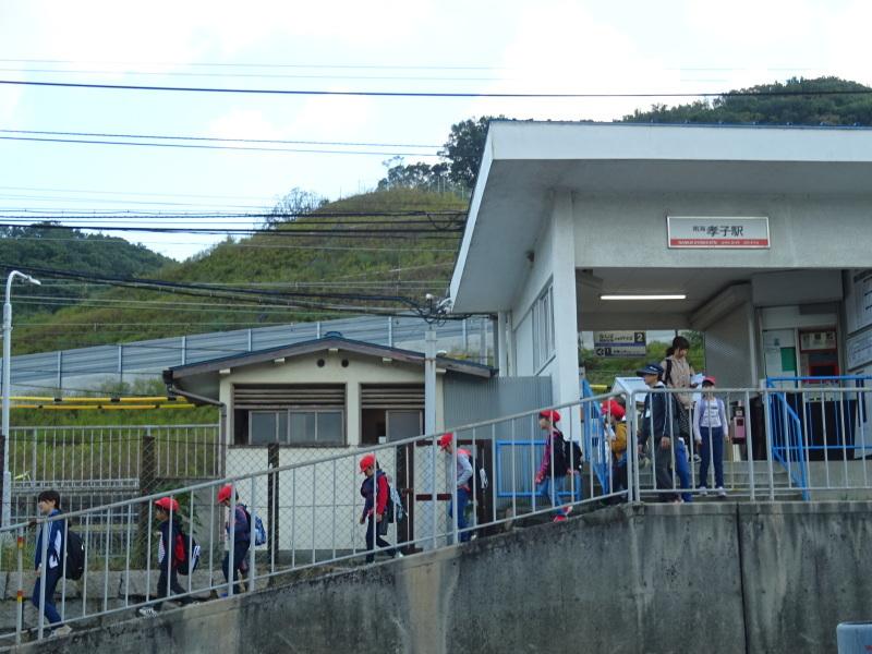 深日小学校2年生遠足「孝子の森探検」サポート _c0108460_16525131.jpg