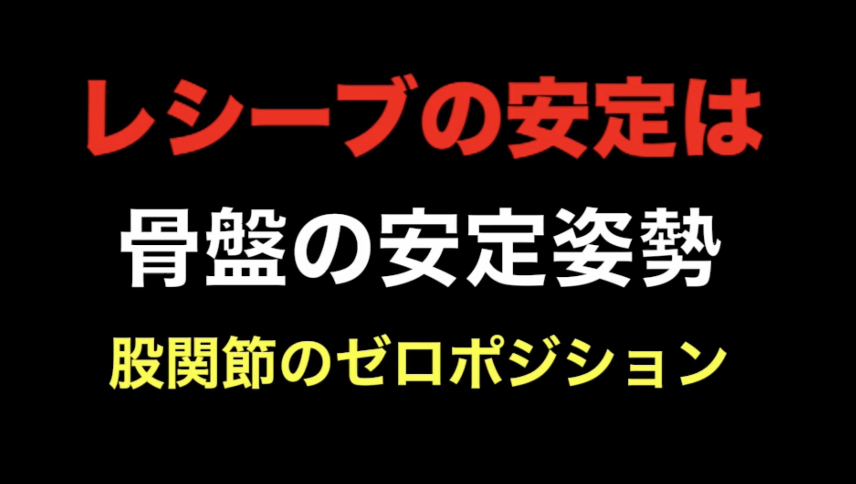 第2960話・・・バレー塾in栗山_c0000970_08332841.jpg