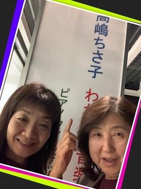高嶋ちさ子「わがまま音楽会」_e0040673_09290731.jpg