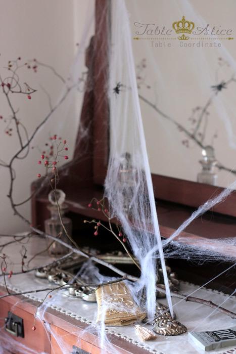 Halloween装飾<完成>_f0306287_01272895.jpg