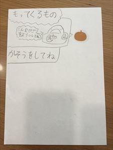 [小学2年生日記⑦] ハロウィンイベントの企画書 必須_a0239890_12384551.jpg