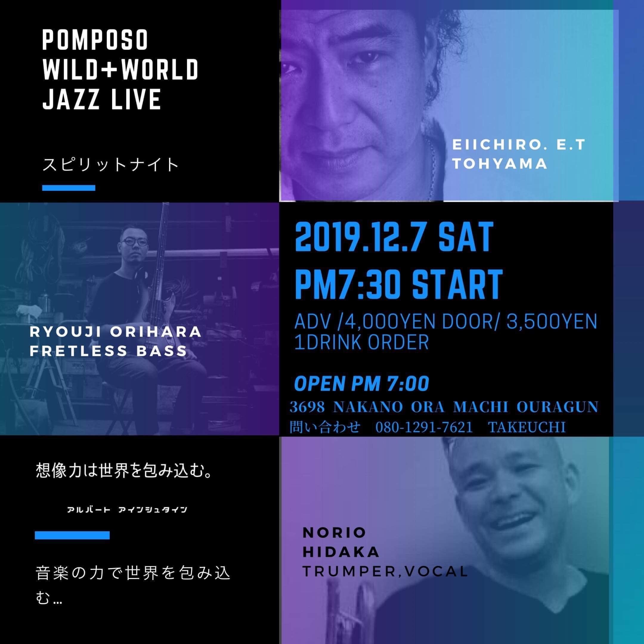 2019-12-7 群馬県邑楽町 ポンポーソライブ(*゚∀゚*)_e0097491_00553765.jpeg
