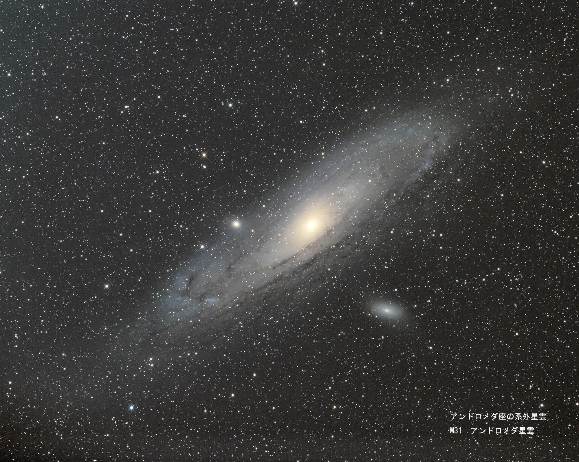 10月31日 第二弾 M31_e0174091_18105708.jpg
