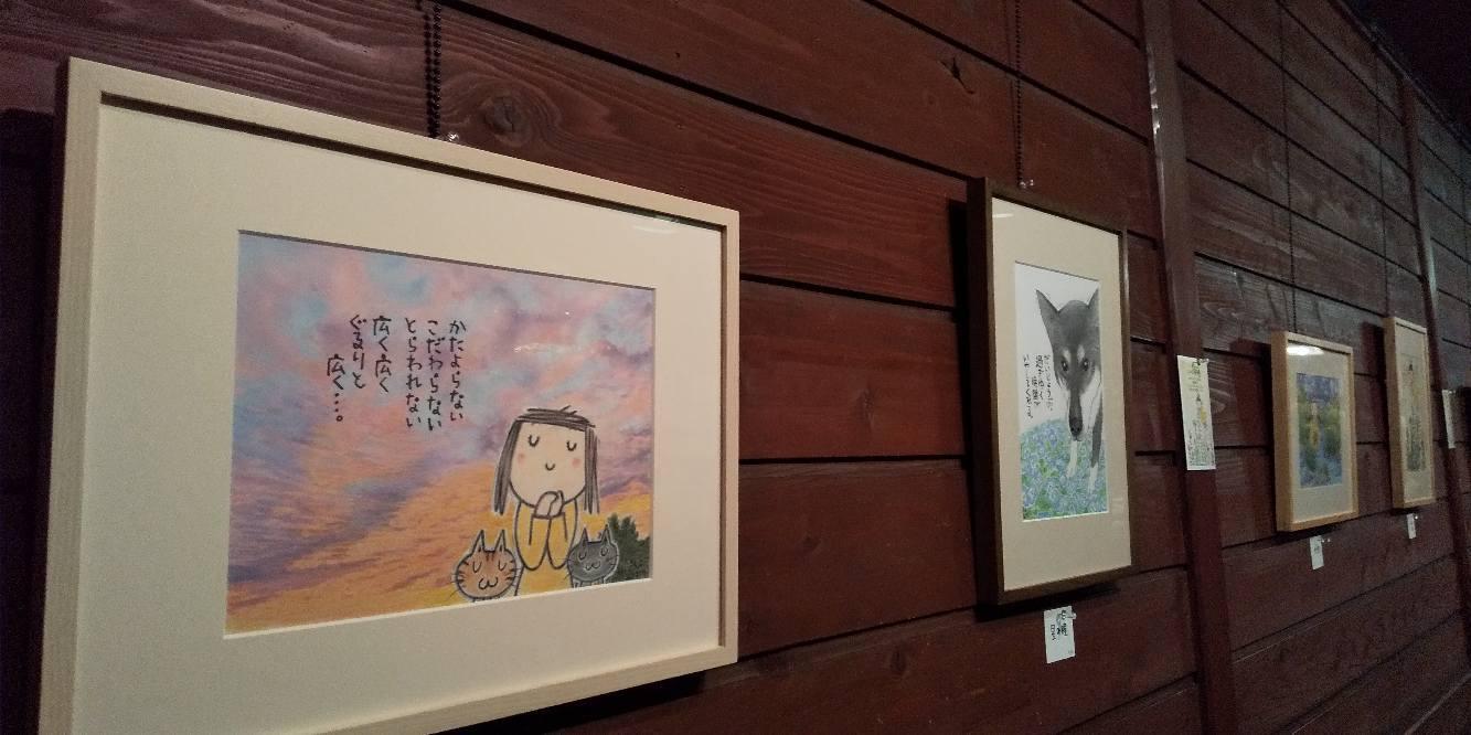 きんこイラストとコトバ展「いのちの種」_f0043592_12561995.jpg