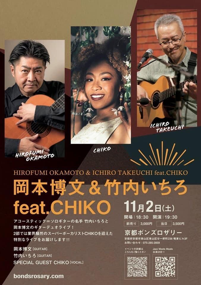 明日から京都です。_a0334793_02591589.jpg