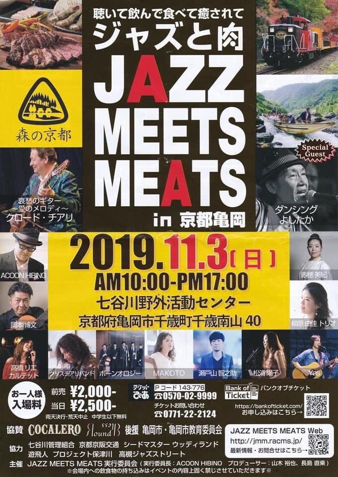 明日から京都です。_a0334793_02592546.jpg